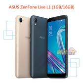 ASUS ZenFone Live (L1) ZA550KL (1GB/16GB) ◤0利率,送專用皮套+玻璃保護貼◢ 5.5 吋 四核心 智慧型手機