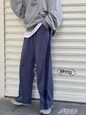 秋季韓版寬鬆休閒垂感闊腿褲側邊條紋運動校服褲高腰直筒褲子女裝【快出】