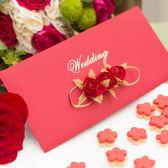 新年紅包 甜蜜日 萬元紅包歐式婚慶婚禮紅包利是封10個裝 紅包結婚創意2019 交換禮物