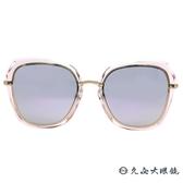HELEN KELLER 林志玲代言 H8721 (透粉-玫瑰金) 水銀 偏光太陽眼鏡 久必大眼鏡