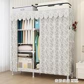 衣櫃現代簡約出租房用簡易衣櫃鋼管加粗加厚布衣櫃家用臥室掛衣櫥 ATF 奇妙商鋪