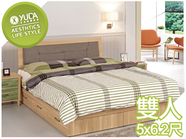 【YUDA】北歐風 奈德 浮雕木紋 木心板 5尺 雙人 床架/床底/床組(床頭片+床底) J0M 105-2