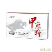 【草本之家】甲魚精鱉精軟膠囊(30粒/盒)