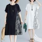 中大尺碼洋裝 2021年夏季新款文藝復古大碼女裝寬鬆顯瘦拼接棉麻透氣短袖連身裙