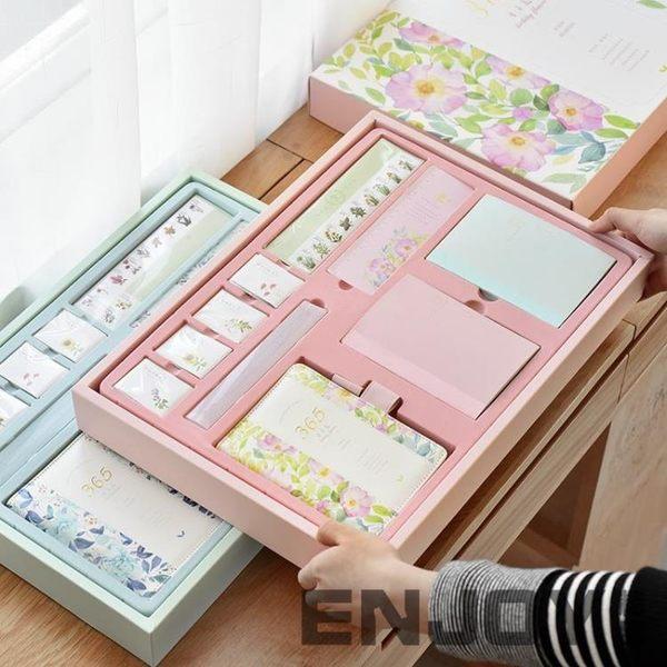日式小清新365生日禮盒裝手帳本計劃本手賬本筆記本文具套裝禮物