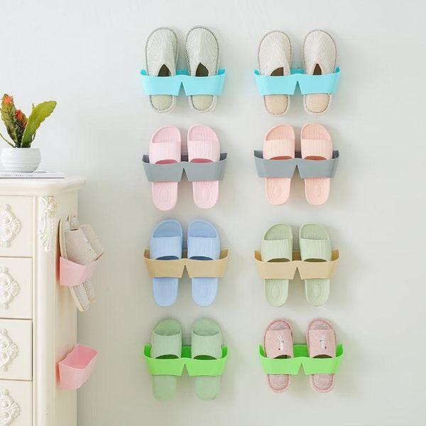 5個裝創意DIY客廳墻面掛壁式分隔立體鞋架衛生間吸盤鞋子收納架【618中慶大促】