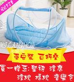 嬰兒床蚊帳罩寶寶蒙古包免安裝可折疊帶支架便攜式新生兒童小蚊帳米蘭shoe