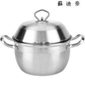 湯鍋不銹鋼鍋具家用小湯鍋加厚雙耳鍋