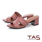TAS鏤空剪裁粗跟涼拖鞋-豆沙粉