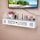 電視牆置物架免打孔客廳無線wifi路由器收納盒牆壁掛遮擋箱簡約 一米陽光