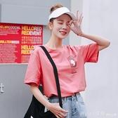 短袖T恤 女卡通印花寬鬆學生韓版2020夏裝新款韓范休閒上衣ulzzang 元旦狂歡購
