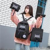 書包女新款韓版原宿ulzzang高中學生校園百搭潮雙肩包背包 交換禮物