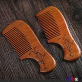 [Bbay] 梳子 桃木梳 木梳 卷發 隨身 頭梳