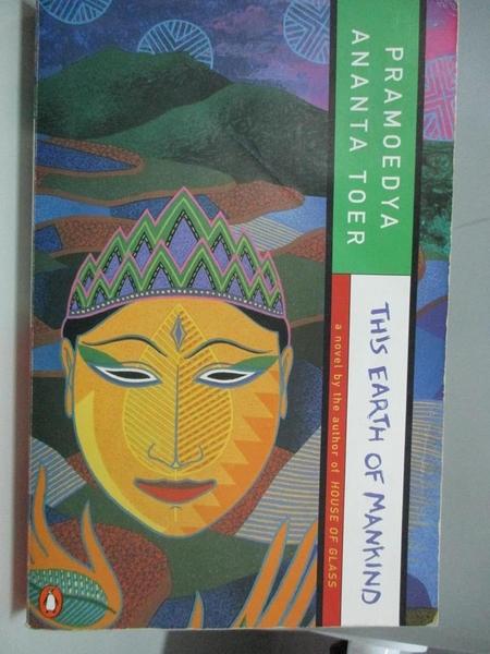 【書寶二手書T2/原文小說_AKO】This Earth of Mankind_Toer, Pramoedya Ananta/ Lane, Max (TRN)