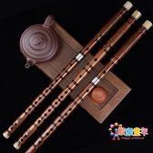 笛子 鐵心迪樂器專業演奏笛子初學成人零基礎F調G調竹笛超值抖音同款笛 1色