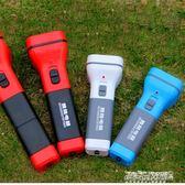 手電筒 led手電筒家用可充電式 小強光手電筒普通照明多功能超亮