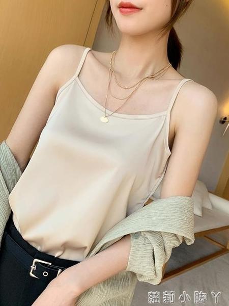 夏胖mm絲綢緞面吊帶背心女外穿大碼西裝打底內搭配簡約職業西服的 蘿莉新品