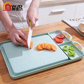 微佳達小麥菜板切菜粘板砧板水果案板塑料家用刀板搟面板不掉渣板  Cocoa YTL