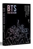 BTS THE REVIEW當我們討論BTS:在嘻哈歌手與IDOL之間的音樂世界,專輯評論╳音樂市場