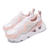 【海外限定】Nike 休閒鞋 Wmns RYZ 365 粉紅 灰 白 增高厚底 孫芸芸 女鞋 【ACS】 BQ4153-102
