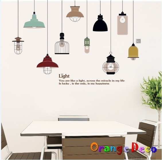 壁貼【橘果設計】吊燈 DIY組合壁貼 牆貼 壁紙 壁貼 室內設計 裝潢 壁貼
