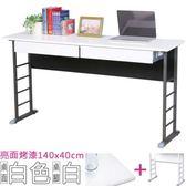 Homelike 查理140x40工作桌亮面烤漆-附二抽屜 桌面-白 / 桌腳-亮白