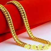 鍍金項鍊 越南沙金項鍊男鍍999假黃金鍊子仿真24k飾品戒指手鍊道具【快速出貨】