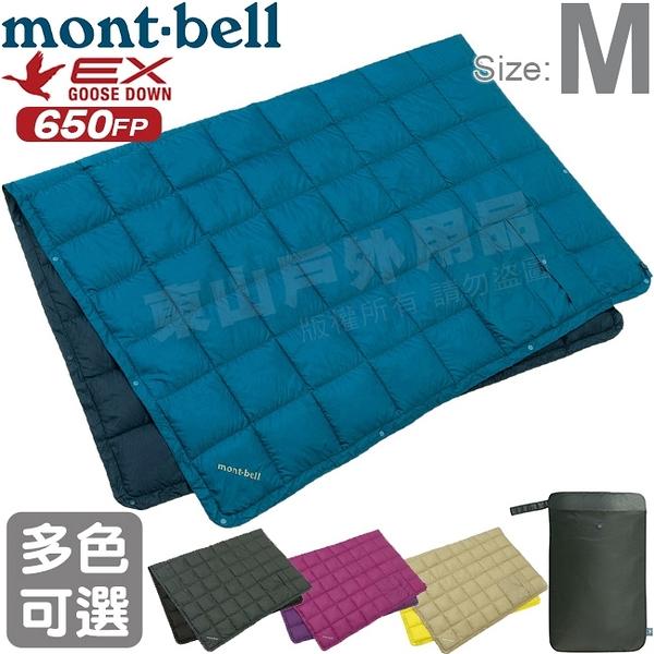 Mont-Bell 1121337_M號_多色選 650FP多用途保暖羽絨毯子 Down Blanket羽絨被/露營毛毯/午睡懶人毯