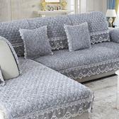 沙發罩 沙發墊冬季毛絨家用布藝防滑通用簡約現代沙發套全包萬能套罩坐墊 免運直出
