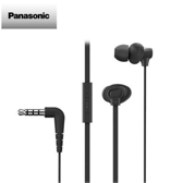 Panasonic重低音XBS手機用耳道耳麥TCM130-K 黑色