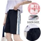 EASON SHOP(GW2444)實拍不敗款側邊撞色藍白條鬆緊腰收腰抽繩綁帶運動褲女高腰短褲寬鬆直筒褲休閒褲