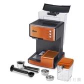 家用全自動意式220V咖啡機 磨豆機商用型 FF1721【衣好月圓】