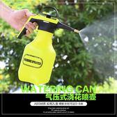 澆花噴壺園藝噴霧器噴水壺氣壓式澆水小型噴霧瓶灑水壺澆花家用