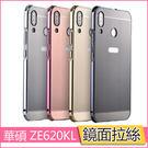ASUS zenfone 5 5Z 手機...