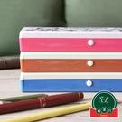 學生用文具盒多功能收納盒筆盒磨砂塑料鉛筆盒【福喜行】