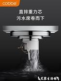 地漏卡貝洗衣機地漏蓋浴室防蟲不銹鋼方形蓋板衛生間全銅下水道防臭器 艾家
