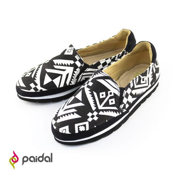 Paidal 神秘圖騰黑白款休閒鞋