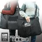 GUN #115  多功能裝備攜行袋...