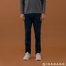 【GIORDANO】男裝超彈力錐形牛仔褲 - 80 深藍