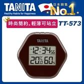 Tanita電子溫濕度計TT-573 (深棕)