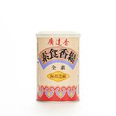 廣達香 素食香鬆-海苔芝麻(150g)