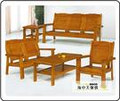 {{ 海中天休閒傢俱廣場 }} F-21  摩登時尚 組椅系列  19-7  518#型柚木色組椅(整組.可拆賣)