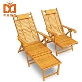 躺椅摺疊午休竹躺椅老人午睡椅 搖椅成人涼椅午睡神器靠背懶人椅WD 至簡元素