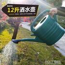 家用大容量灑水壺5L 8L 9L 12L塑膠噴壺澆花壺淋水壺長嘴園藝花灑 ATF polygirl
