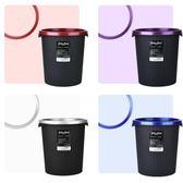 垃圾桶家用 客廳臥室廚房辦公室餐廳筐筒無蓋塑料大號黑創意簡約【寶貝開學季】