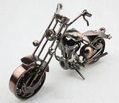 手工電鍍ZAKKA風格 摩托車模型