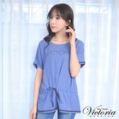Victoria 織帶寬鬆落肩短袖T-女-深藍-Y8506958