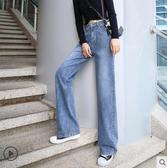 直筒褲高腰垂感牛仔闊腿褲女褲寬鬆新款秋冬直筒顯瘦老爹春秋季快速出貨