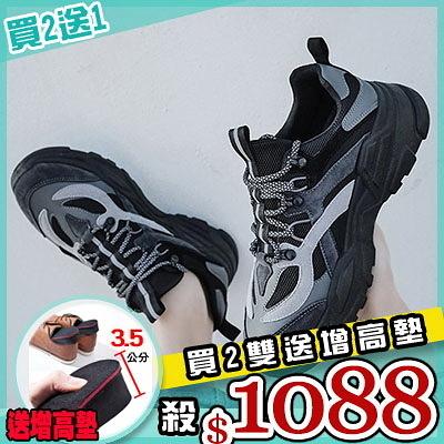 任選2+1雙1088籃球運動鞋港風老爹鞋百搭網面透氣籃球運動鞋【09S2518】