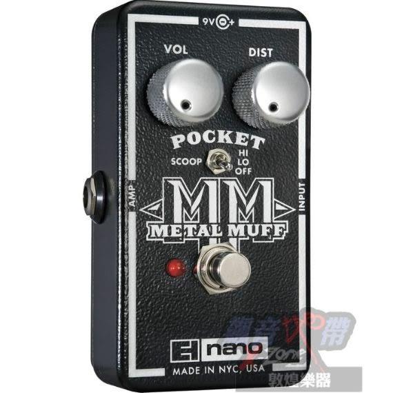 【敦煌樂器】Electro Harmonix Nano Pocket Metal Muff 效果器